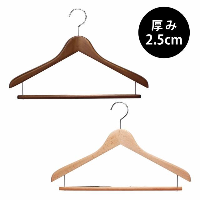 木製ハンガーW ハンガーW Yシャツ・ブラウス用W...
