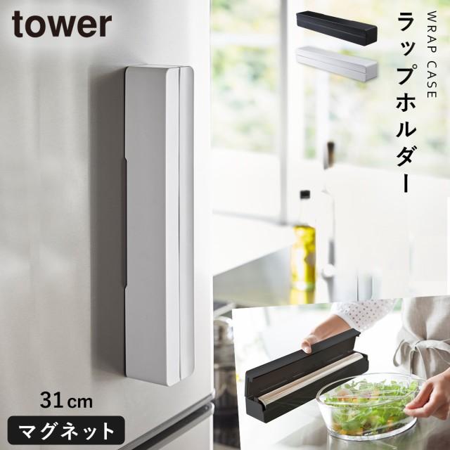 収納グッズW キッチンペーパーホルダーW towerW ...