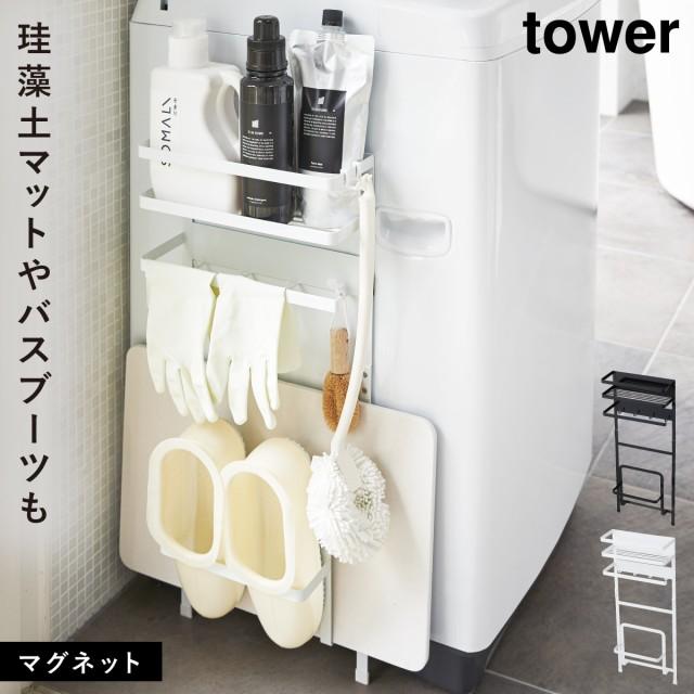 ランドリー特集W 収納グッズW towerW収納グッズW...