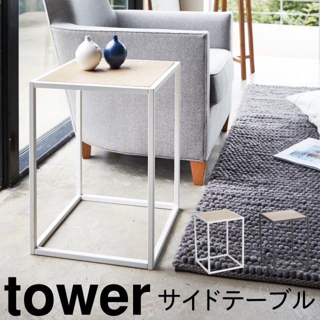 テーブル・机W ローテーブル・リビングテーブルW ...