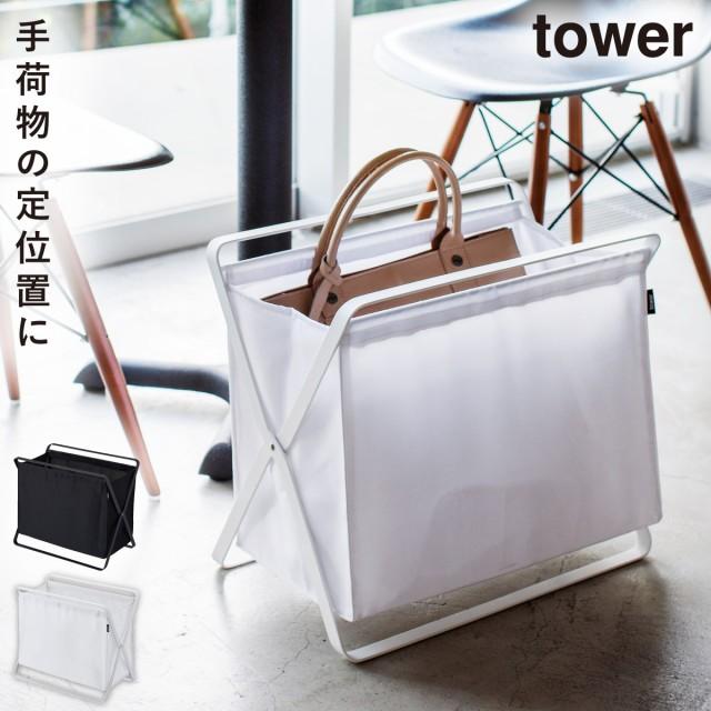 マガジンラックW 収納グッズW towerW収納グッズW...