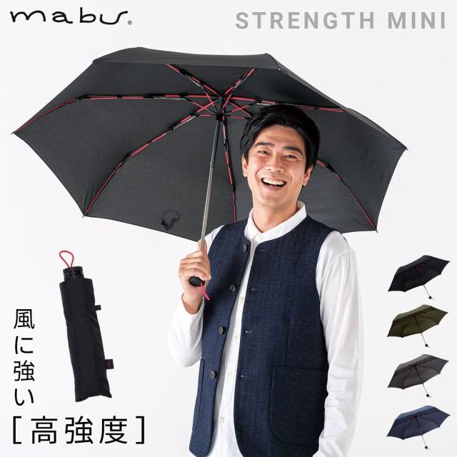 雨の日グッズW【傘 名入れ】名前彫刻 ネーム入れ...