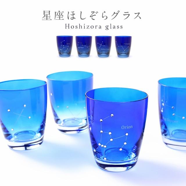 グラス ガラス コップ  タンブラー ロックグラス ...