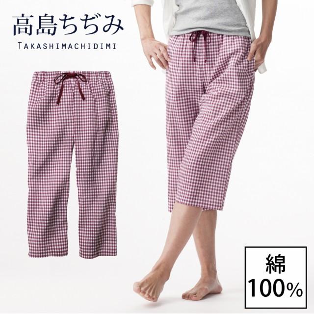 レディースファッションW パンツW ステテコ レデ...