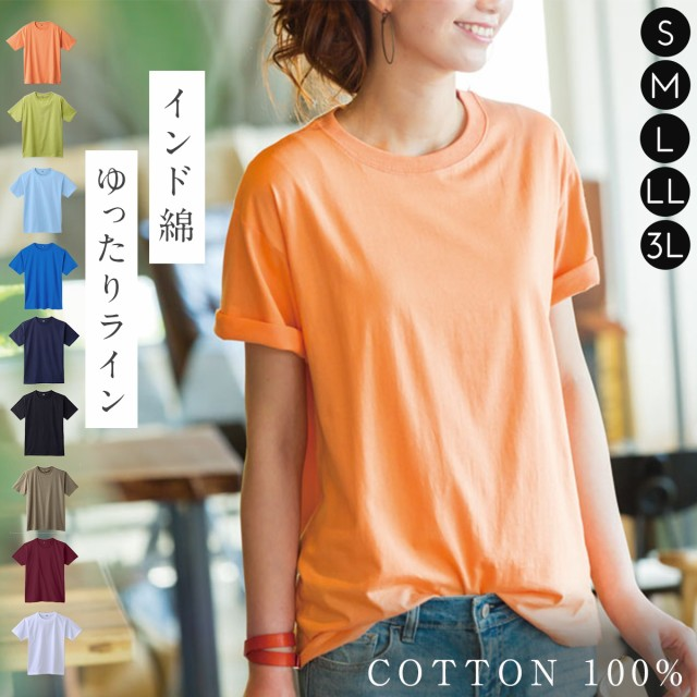 レディースファッションW TシャツW Tシャツ レデ...