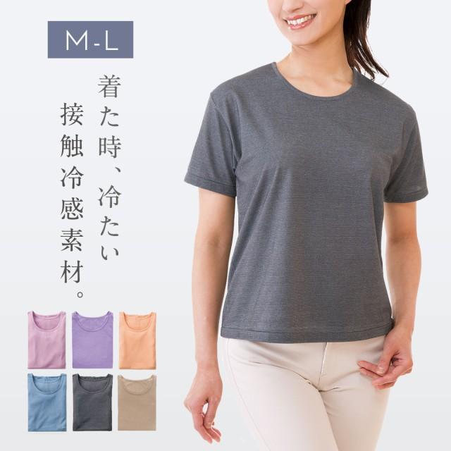 レディースファッションW TシャツWレディースフ...