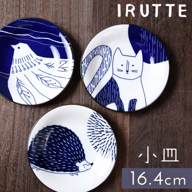 【三太郎・本日限定クーポン】小皿 皿 北欧 和食...