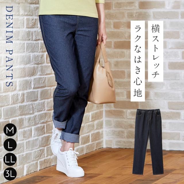 レディースファッションW パンツW デニムパンツ ...