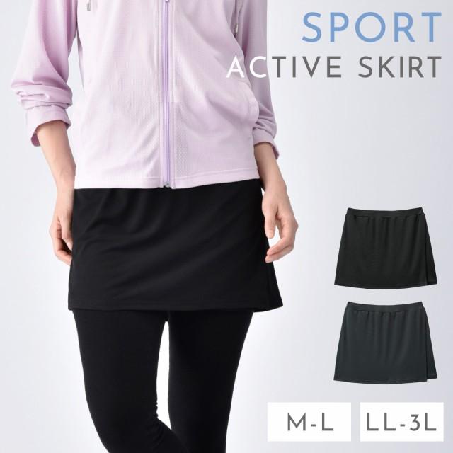レディースファッションW スポーツウェアWレディ...