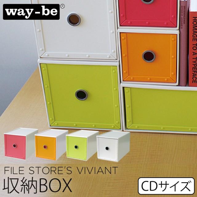 収納グッズW CDラックW収納グッズW包装不可 CDケ...