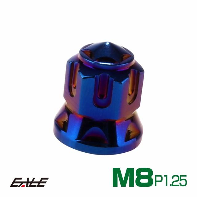 ドームナット スター M8 P1.25 SUS304 ステンレス...
