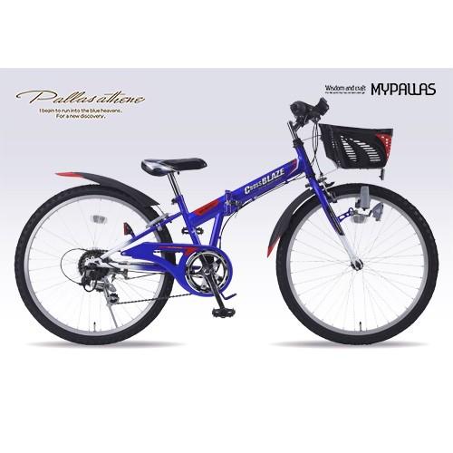 マイパラス M-824F BL(ブルー) 折畳ジュニア マウンテンバイク 24インチ 6SP CI-DECK