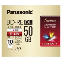 パナソニック LM-BE50P10 録画用 BD-RE DL 50GB ...