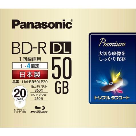 パナソニック LM-BR50LP20 録画用 BD-R DL 50GB 1...