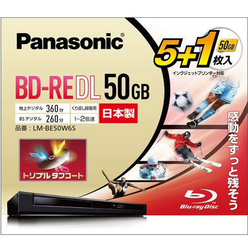 パナソニック LM-BE50W6S 録画・録音用 BD-RE DL ...