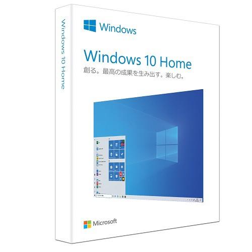 マイクロソフト Windows 10 Home 日本語版 HAJ-00...