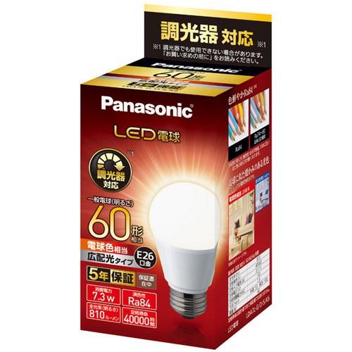 パナソニック LDA7LGDSK6 LED電球(電球色) E26口...