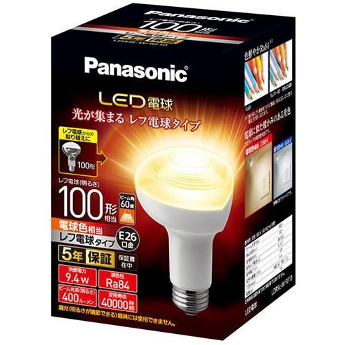 パナソニック LDR9LWRF10 LED電球(電球色) E26口...