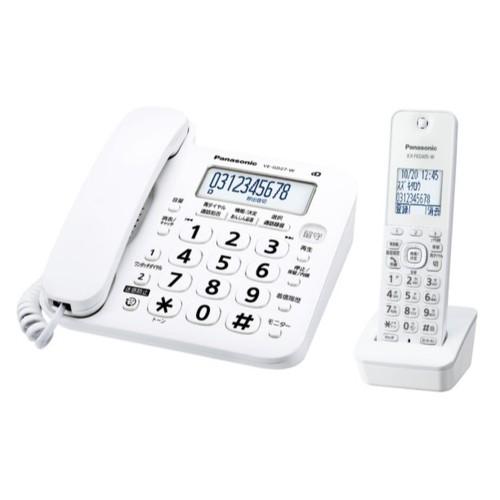 パナソニック VE-GD27DL-W デジタルコードレス電...
