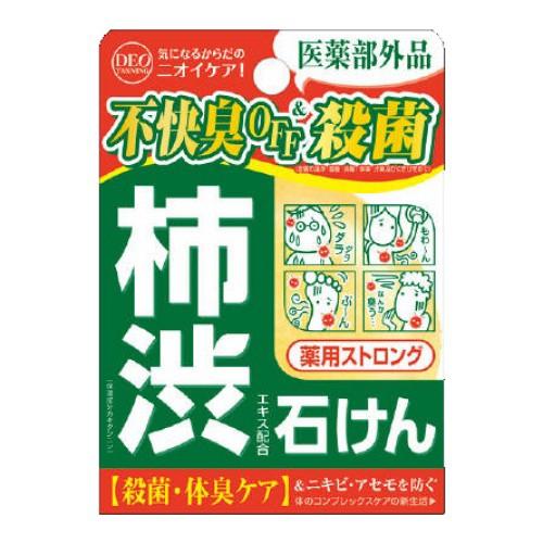 コスメテックスローランド 柿渋エキス配合石鹸 デ...
