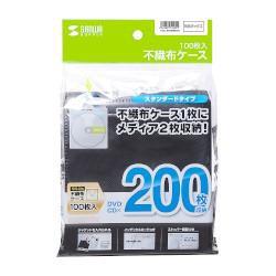 サンワサプライ DVD・CD不織布ケース(ブラック) 1...