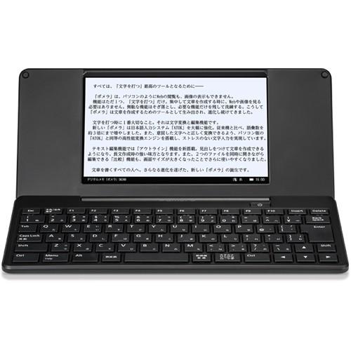 キングジム DM200(ブラック) デジタルメモ pomera...