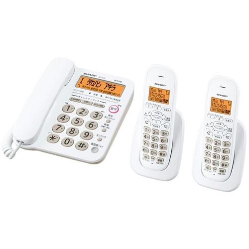 シャープ JD-G32CW(ホワイト) デジタルコードレス...