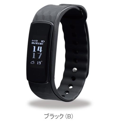 山佐 AW-002-B(ブラック) ウェアラブル 万歩計 an...