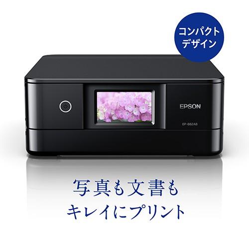 エプソン Colorio(カラリオ) EP-882AB(ブラック) ...