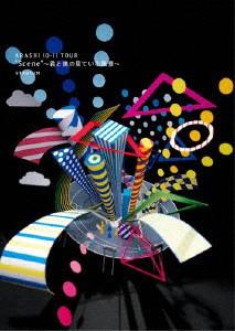"嵐/ARASHI 10−11 TOUR""Sce..."