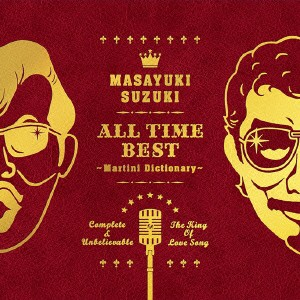 鈴木雅之/ALL TIME BEST 〜Mar...