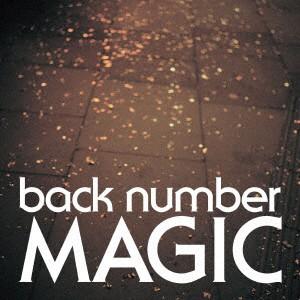 back number/MAGIC(通常盤)