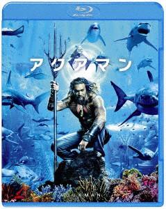 アクアマン(Blu−ray Disc)