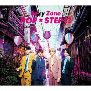 Sexy Zone/POP×STEP!?(初回...