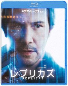 レプリカズ(Blu−ray Disc)