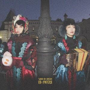 チャラン・ポ・ランタン/コ・ロシア(DVD付)...