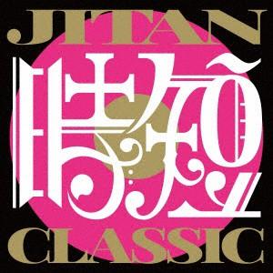 TSUKEMEN/JITAN CLASSIC