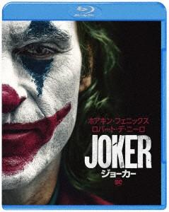 ジョーカー(Blu−ray Disc)