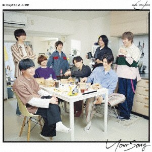 Hey!Say!JUMP/Your Song(...