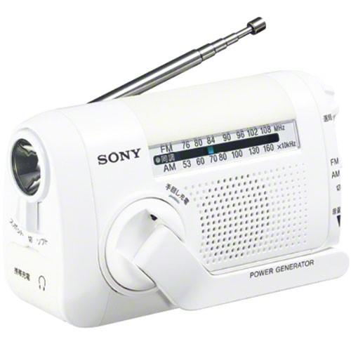 ソニー ICF-B09-W(ホワイト) FM/ワイドFM/AMポー...