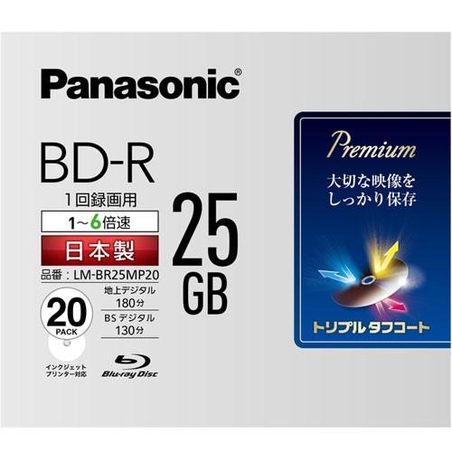 パナソニック LM-BR25MP20 録画・録音用 BD-R 25G...