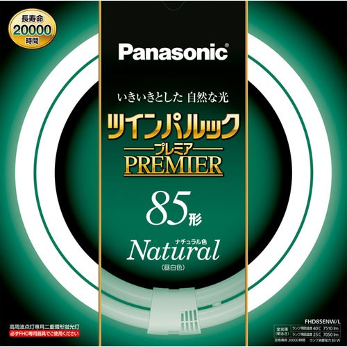 パナソニック FHD85ENWL ツインパルックプレミア ...