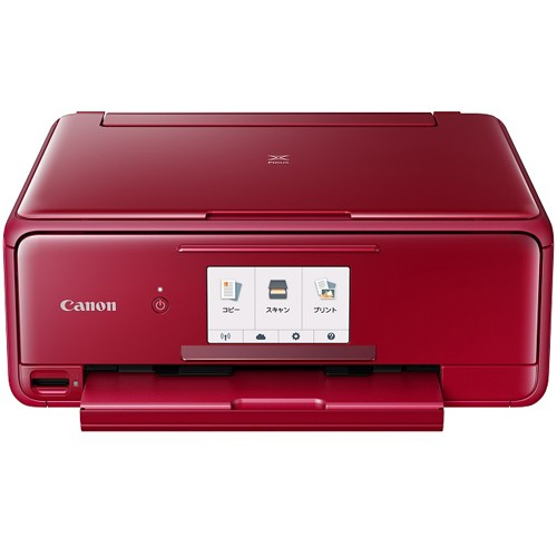 CANON PIXUS(ピクサス) TS8130RD(レッド) インク...
