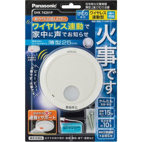 パナソニック SHK74201P けむり当番薄型2種 電池...