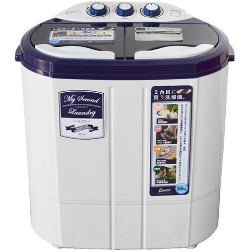 シービージャパン TOM-05(ホワイト) 二槽式洗濯機...