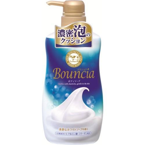 牛乳石鹸 バウンシアボディソープ ポンプ 550ml