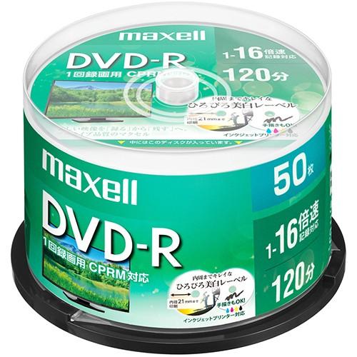 マクセル DRD120WPE.50SP 録画・録音用 DVD-R 4.7...