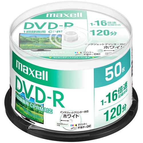 マクセル DRD120PWE.50SP 録画・録音用 DVD-R 4.7...
