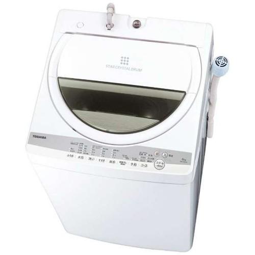 東芝 AW-6G9-W(グランホワイト) 全自動洗濯機 上開き 洗濯6kg