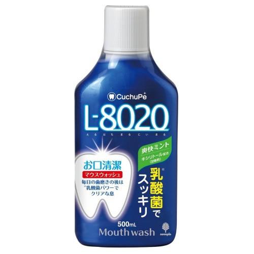 紀陽除虫菊 クチュッペ L-8020 マウスウォッシュ ...